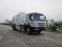Fulongma FLM5160TCAL4 food waste truck
