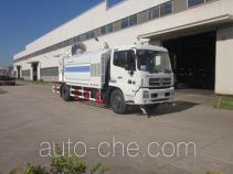 Fulongma FLM5160TDYD4 dust suppression truck