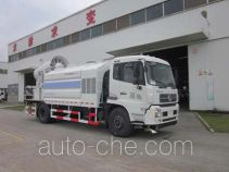 Fulongma FLM5160TDYD5 dust suppression truck