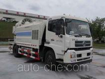 福龙马牌FLM5160TDYD5NG型多功能抑尘车