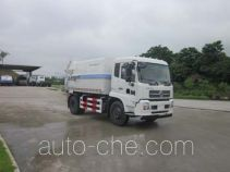 福龙马牌FLM5160ZLJD5型自卸式垃圾车