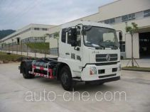 福龙马牌FLM5160ZXXD5NG型车厢可卸式垃圾车