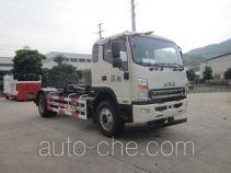 Fulongma FLM5160ZXXJ4 detachable body garbage truck