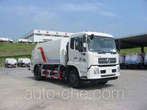 Fulongma FLM5160ZYS garbage compactor truck