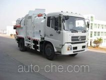 Fulongma FLM5160ZZZ self-loading garbage truck