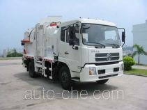 Fulongma FLM5161ZZZ self-loading garbage truck