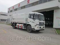 Fulongma FLM5162ZDJD5NG docking garbage compactor truck
