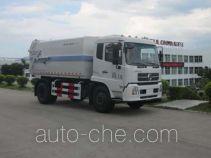 Fulongma FLM5162ZLJD5 dump garbage truck