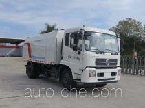 Fulongma FLM5163TSLD5T street sweeper truck