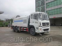 Fulongma FLM5250TDYD5 dust suppression truck