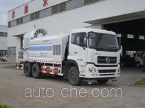 Fulongma FLM5250TDYD5NG dust suppression truck