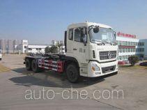 福龙马牌FLM5250ZXXD5型车厢可卸式垃圾车