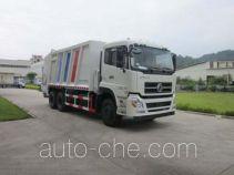 Fulongma FLM5250ZYSE4 garbage compactor truck