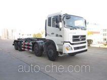 Fulongma FLM5310ZXXD4 detachable body garbage truck