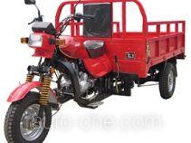 Fulaite FLT200ZH-C cargo moto three-wheeler