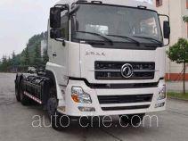 Folaite FLT5250ZXX4 detachable body garbage truck