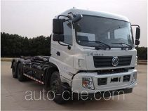Folaite FLT5251ZXX4 detachable body garbage truck