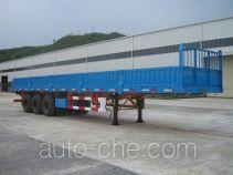 Minxing FM9280 trailer