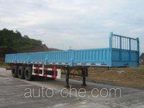 Minxing FM9320 trailer