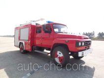 抚起牌FQZ5090GXFPM35型泡沫消防车