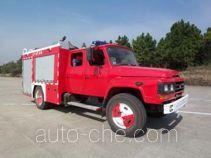 抚起牌FQZ5090GXFSG35型水罐消防车