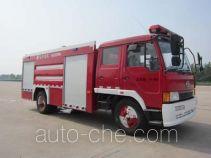 抚起牌FQZ5140GXFPM55型泡沫消防车