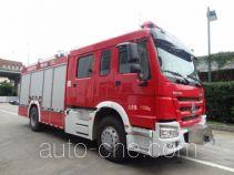 抚起牌FQZ5180GXFPM40/H型泡沫消防车