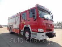 抚起牌FQZ5180GXFPM50/H型泡沫消防车