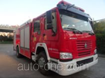 抚起牌FQZ5200GXFSG80/A型水罐消防车
