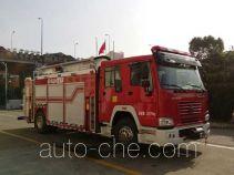 Fuqi (Fushun) FQZ5200JXFDG20/H aerial platform fire truck