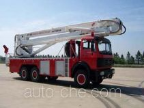 Fuqi (Fushun) FQZ5240JXFDG32 aerial platform fire truck