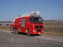 抚起牌FQZ5250JXFJP18C型举高喷射消防车