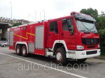 Fuqi (Fushun) FQZ5330GXFPM180/B foam fire engine