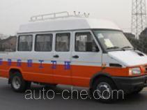 Emergency sanitation engineering works vehicle