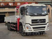 胜工牌FRT5250JSQ8型随车起重运输车
