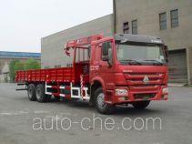 Freet Shenggong FRT5251JSQ5 truck mounted loader crane