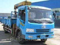 Fusang FS5123JSQEA truck mounted loader crane