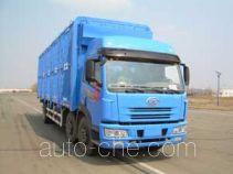 Fusang FS5201CCQ livestock transport truck
