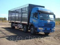 扶桑牌FS5203CCQCA型畜禽运输车