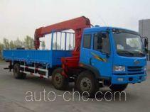 扶桑牌FS5250JSQ型随车起重运输车