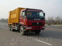 Fusang FS5251ZYSBJ garbage compactor truck