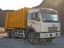 扶桑牌FS5252ZYSEA型压缩式垃圾车