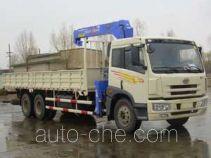 Fusang FS5253JSQCAL9 truck mounted loader crane