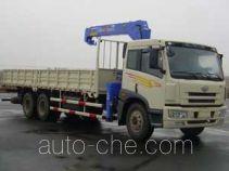 Fusang FS5253JSQCAL9C truck mounted loader crane