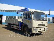 Fusang FS5253JSQL9 truck mounted loader crane