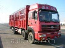 扶桑牌FS5313CLXYHY型仓栅式运输车