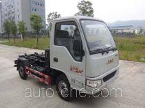 Minying FSY5030ZXX detachable body garbage truck