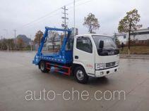 Minying FSY5071ZBS skip loader truck
