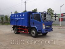 Minying FSY5120ZDJ1 docking garbage compactor truck