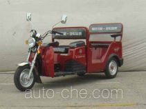 Foton Wuxing FT100ZK-3D auto rickshaw tricycle